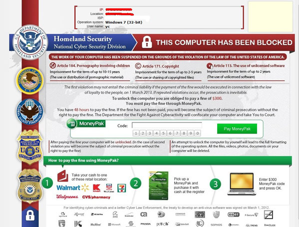U.S.-Department-of-Homeland-Security-Virus-300-Scam