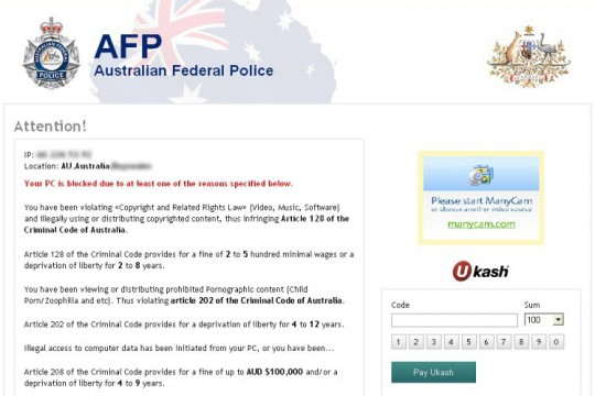 australian-federal-police-virus-1-540x360