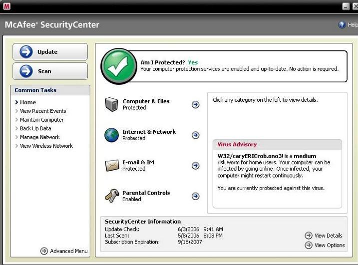 mc secure center
