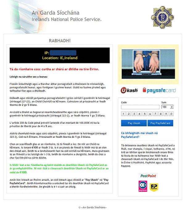ransomware Garda