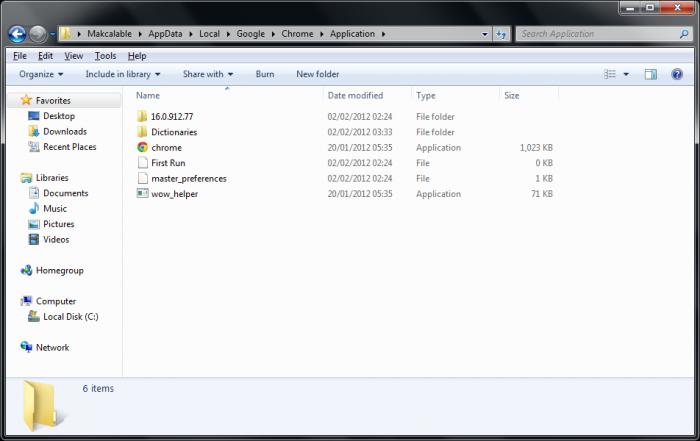 GG file folder