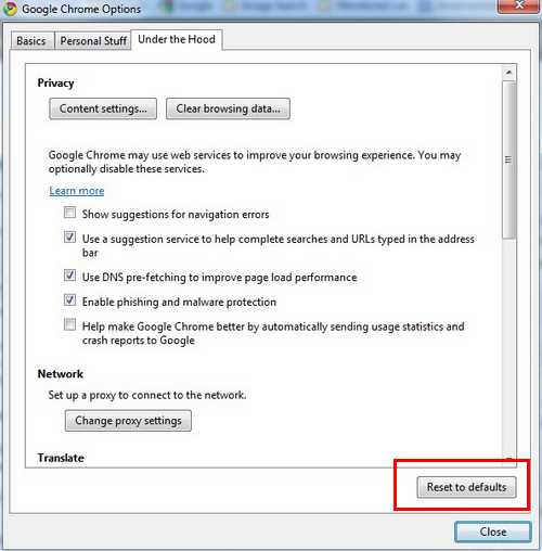 Ads by OffersWizard, How to Remove OffersWizard Popup from Computer and Mac