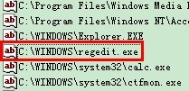 modify regedit under windows